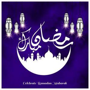 صور رمضان المبارك