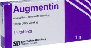 دواء اوجمنتين