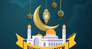 ramadan en france